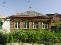 Rostov-on-Don, Ochakovskaya st, house 42. Private house