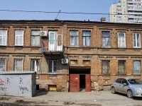 Rostov-on-Don, Griboedovsky alley, house 1. Apartment house