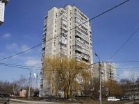 Ростов-на-Дону, Грибоедовский переулок, дом 6. многоквартирный дом