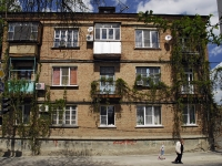 Rostov-on-Don, 1st Liniya st, house 13. Apartment house