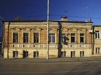Ростов-на-Дону, улица 1-я линия, дом 29. многоквартирный дом