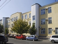 Rostov-on-Don, 1st Liniya st, house 6. health center