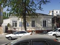 Ростов-на-Дону, улица 1-я линия, дом 4. бытовой сервис (услуги)