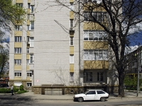 Rostov-on-Don, 3rd Liniya st, house 7. Apartment house