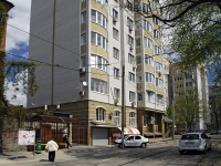 Rostov-on-Don, 3rd Liniya st, house 18. Apartment house