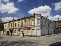 Rostov-on-Don, st 9th Liniya, house 20. Apartment house
