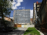 Rostov-on-Don, 11th Liniya st, house 28. office building