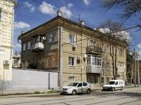 Rostov-on-Don, st Zakrutkin, house 7. Apartment house
