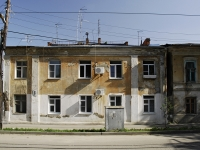 Rostov-on-Don, Zakrutkin st, house 8А. Apartment house