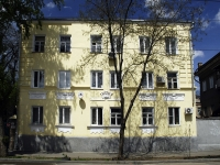 Rostov-on-Don, st Zakrutkin, house 9. Apartment house