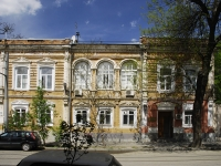 Rostov-on-Don, Zakrutkin st, house 11. Apartment house