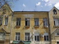 Ростов-на-Дону, улица Закруткина, дом 12. многоквартирный дом