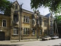 Rostov-on-Don, st Zakrutkin, house 12. Apartment house