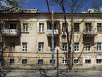 Rostov-on-Don, Zakrutkin st, house 13. Apartment house