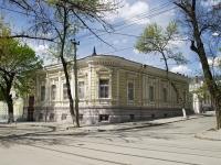 Rostov-on-Don, Zakrutkin st, house 29. employment centre