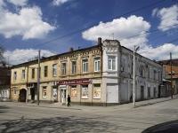 Rostov-on-Don, st Zakrutkin, house 35. Apartment house