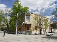 Rostov-on-Don, Zakrutkin st, house 37. Apartment house