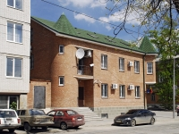 Rostov-on-Don, Zakrutkin st, house 39. governing bodies