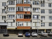 Rostov-on-Don, Zakrutkin st, house 41/43. Apartment house