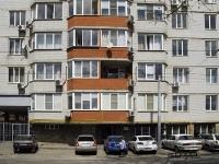 顿河畔罗斯托夫市, Zakrutkin st, 房屋 41/43. 公寓楼
