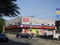 Rostov-on-Don, Zakrutkin st, house 64. store