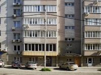 Rostov-on-Don, Zakrutkin st, house 70. Apartment house