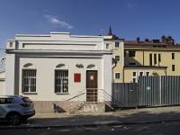 Rostov-on-Don, st Zakrutkin, house 29А. governing bodies