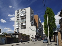 Rostov-on-Don, 13th Liniya st, house 8. Apartment house