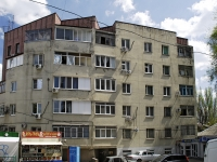 Rostov-on-Don, 13th Liniya st, house 17. Apartment house