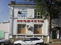 Rostov-on-Don, 13th Liniya st, house 34. multi-purpose building