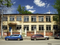Rostov-on-Don, nursery school № 136, 17th Liniya st, house 7