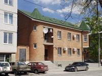 顿河畔罗斯托夫市, 7th Liniya st, 房屋 18. 管理机关