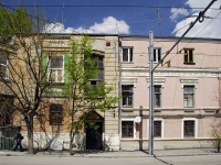 Rostov-on-Don, 7th Liniya st, house 19. Apartment house