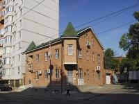 Ростов-на-Дону, улица 7-я линия, дом 18. органы управления