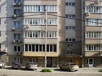 Rostov-on-Don, Iskusstvennaya st, house 2. Apartment house