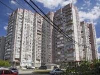 Rostov-on-Don, Iskusstvennaya st, house 4. Apartment house
