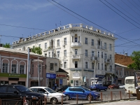 Rostov-on-Don, Karl Marks square, house 20. Apartment house