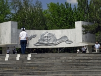 Rostov-on-Don, memorial complex Вечный огоньKarl Marks square, memorial complex Вечный огонь