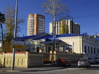 Rostov-on-Don, st Myasnikov, house 19. health center