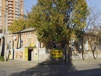 Rostov-on-Don, st Myasnikov, house 27. Apartment house