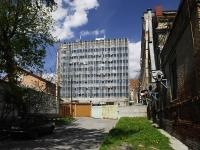 Rostov-on-Don, st Myasnikov, house 54. office building