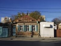 Rostov-on-Don, st Myasnikov, house 71. Private house