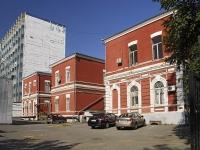 Rostov-on-Don, st Myasnikov, house 52. governing bodies