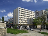 Rostov-on-Don, Nizhegorodskaya st, house 20. governing bodies