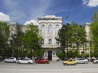Rostov-on-Don, lyceum №13, Svobody sq, house 1