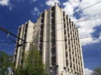Rostov-on-Don, Svobody sq, house 2. governing bodies