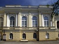 Ростов-на-Дону, Свободы пл, дом 3