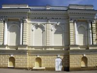 Rostov-on-Don, theatre АКАДЕМИЧЕСКИЙ МОЛОДЁЖНЫЙ ТЕАТР, Svobody sq, house 3