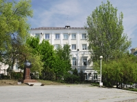 Rostov-on-Don, Svobody sq, house 7. governing bodies