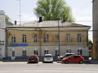 Rostov-on-Don, Svobody sq, house 12. Apartment house